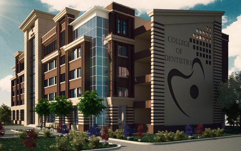 Al Hayah university College of dentistry