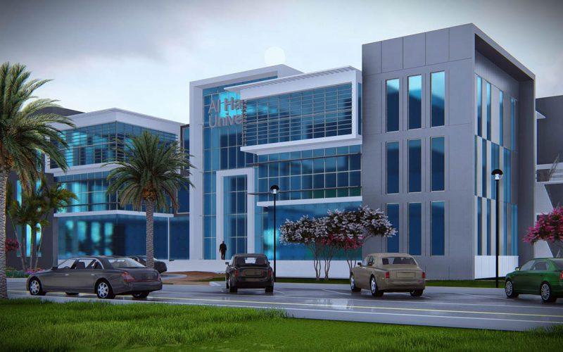 Al Hayah university
