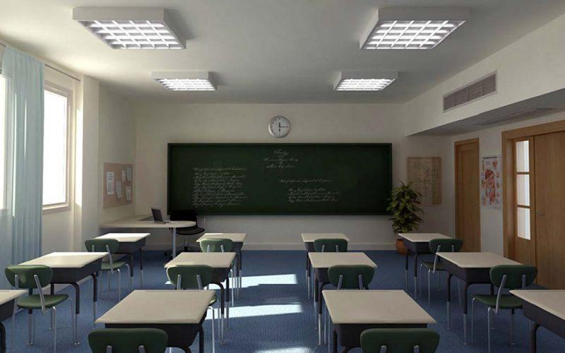 American international school classroom