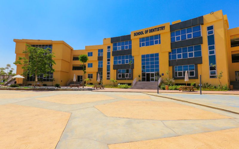 Badr university. School of dentistry