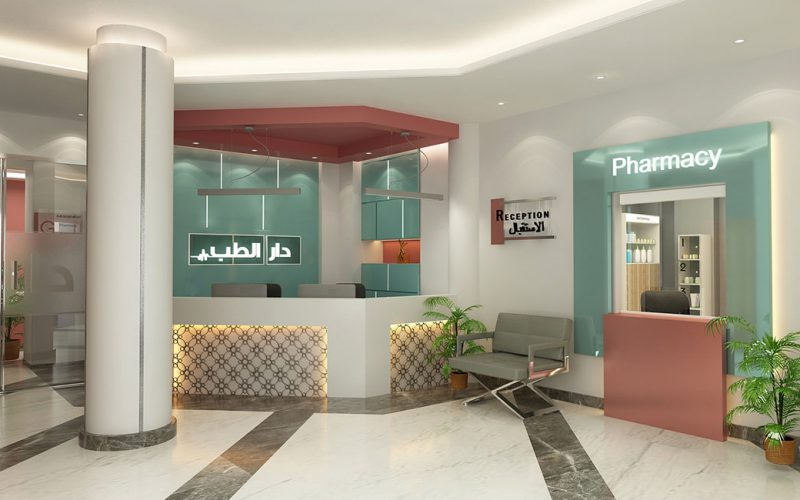 Dar El Teb Hospital Reception