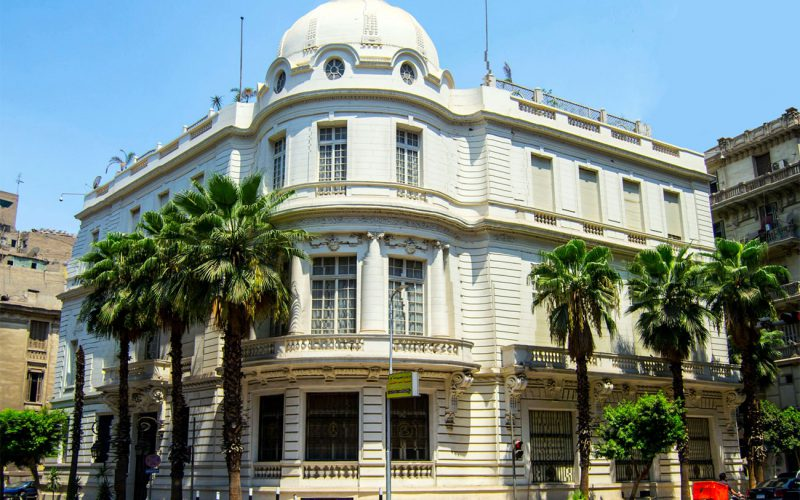 Egyptian Diplomatic Club