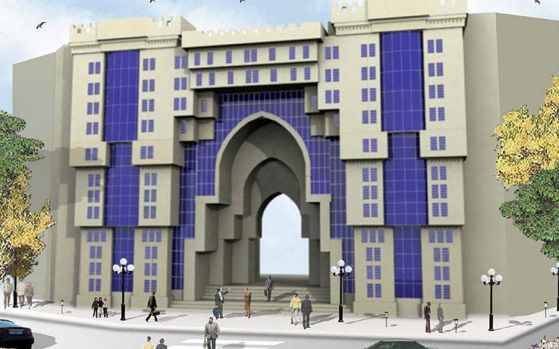 Al Azhar Market