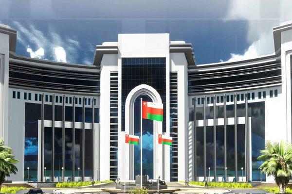 Public prosecution authority Oman