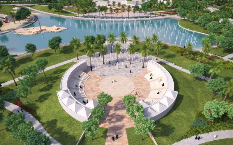 Rawdat al khail park landscape