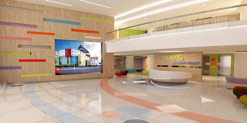 Sohag Children's Hospital hall