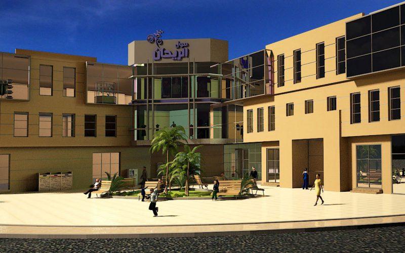 Rehan oasis mall
