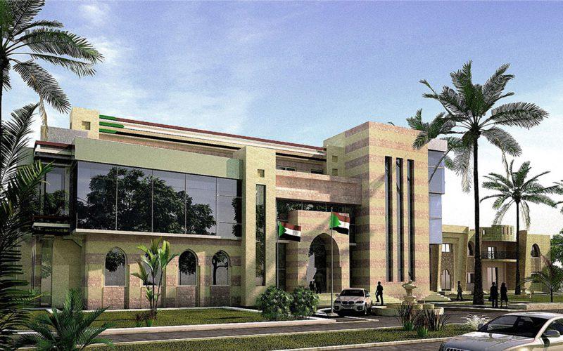 Sudan Embassy in Qatar